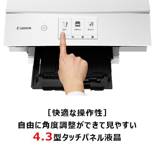 【キヤノン】PIXUSTS8430WH インクジェット複合機 PIXUS TS8430 ホワイト