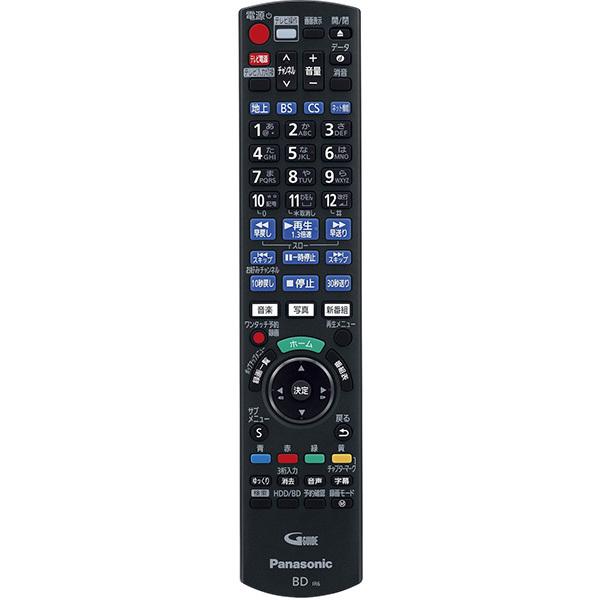 【パナソニック】DMR-2W101 ブルーレイディスクレコーダー DIGA(ディーガ) 1TB