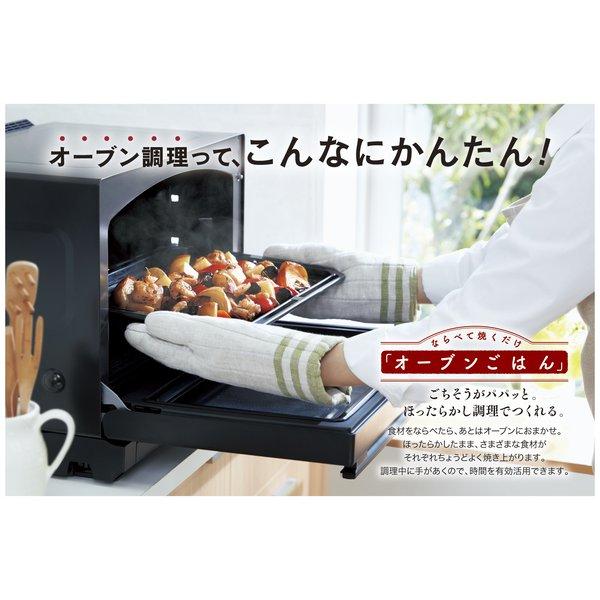 【東芝】ER-WD3000(W) 過熱水蒸気オーブンレンジ 石窯ドーム グランホワイト