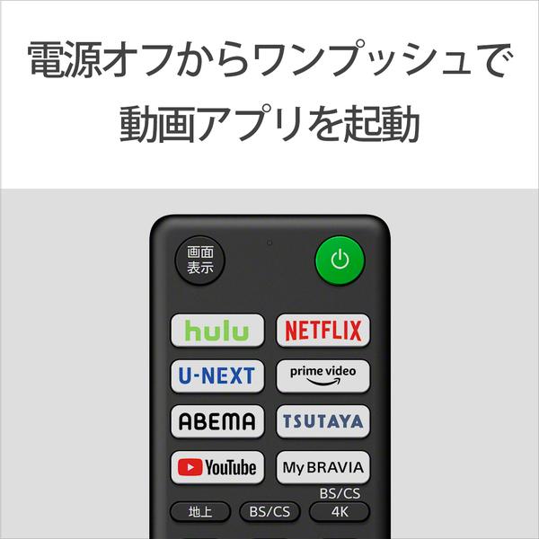 【標準設置対応付】ソニー KJ-55X85J ブラビア 55V型 地上・BS4K・110度CS4K デジタル液晶テレビ