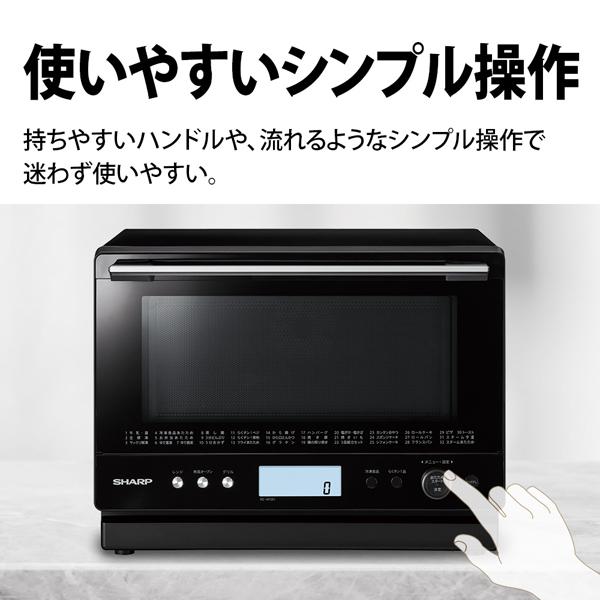 【シャープ】 RE-WF261-B [過熱水蒸気オーブンレンジ 26L ブラック系]