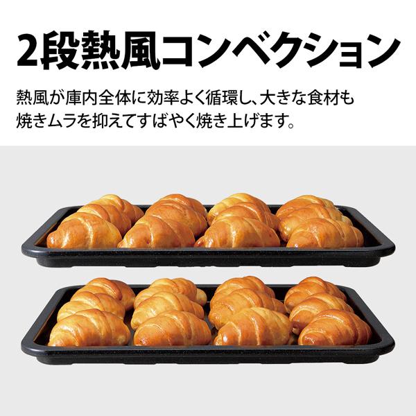 【シャープ】RE-WF261-W [過熱水蒸気オーブンレンジ 26L ホワイト系]