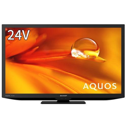 【シャープ】2T-C24DEB アクオスDEシリーズ 24V型 地上・BS・110度CSデジタル液晶テレビ ブラック系