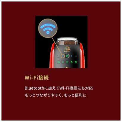 【ネスレ】HPM9638WB バリスタ ダブリュー ウッディブラウン
