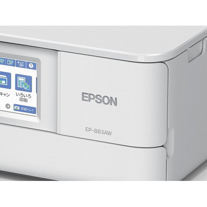 【エプソン】EP-883AW A4カラーインクジェット複合機 カラリオ ホワイト