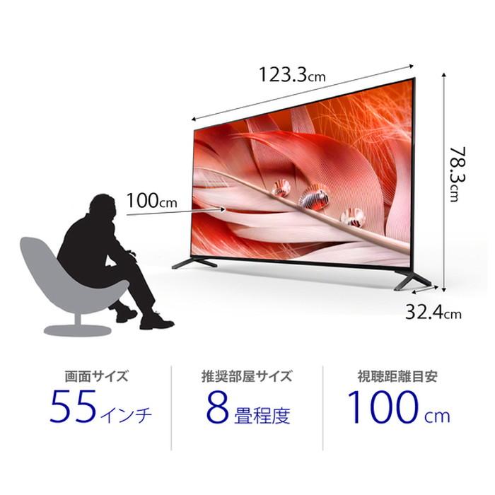 【標準設置対応付】ソニー XRJ-55X90J ブラビアXR 55V型 地上・BS・110度CSデジタル 液晶テレビ