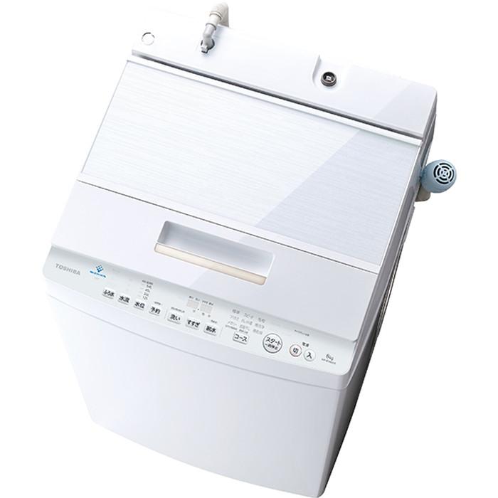 【標準設置対応付】東芝  AW-8DH1(W)全自動洗濯機 ZABOON(ザブーン) 8kg グランホワイト
