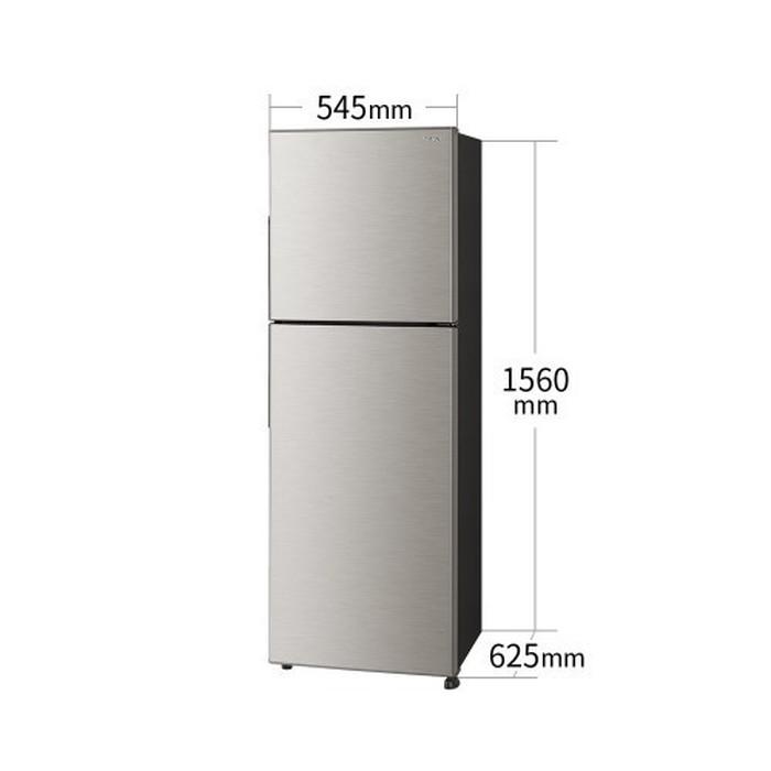 【標準設置対応付】シャープ SJ-D23H-S 冷蔵庫 225L 2ドア シルバー系