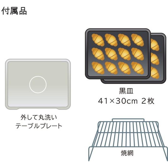 【日立】MRO-W1Z K コンベクションオーブンレンジ ヘルシーシェフ フロストブラック