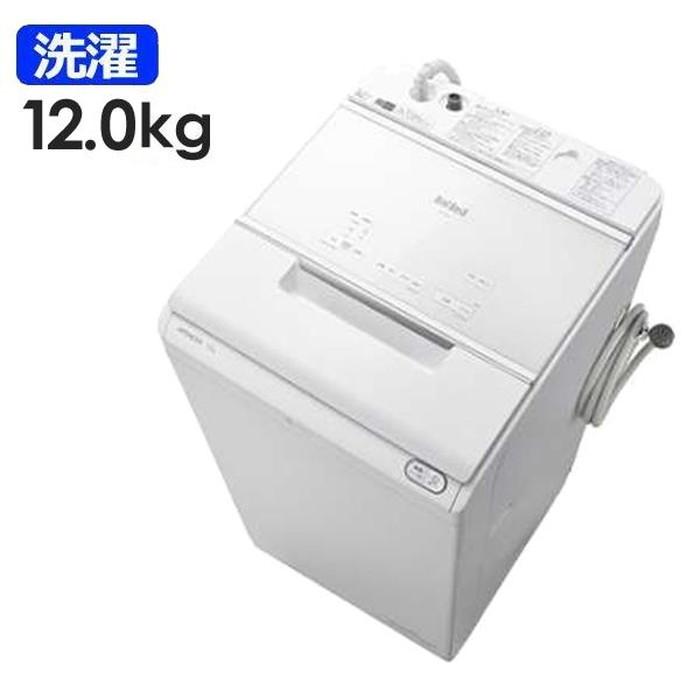 【標準設置対応付】日立 BW-X120G W 全自動洗濯機 ビートウォッシュ 洗濯12kg ホワイト