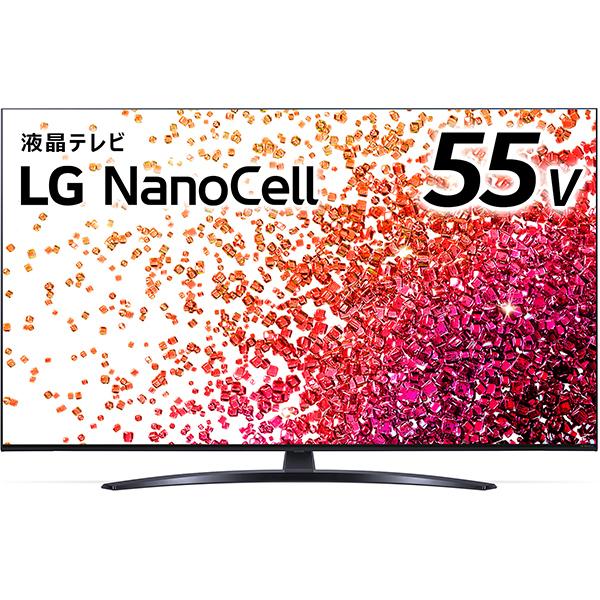 【標準設置工事付】LGエレクトロニクス 55NANO76JPA 55V型 4K 地上・BS・110度CSデジタル液晶テレビ