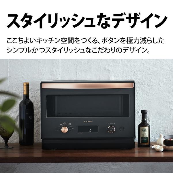 【シャープ】RE-SD18A-B オーブンレンジ 18L