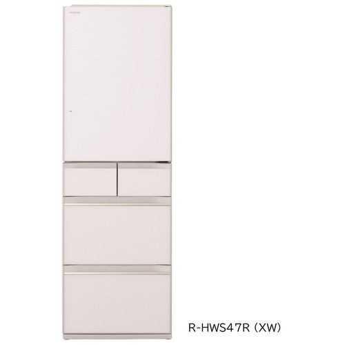 【標準設置対応付】日立 R-HWS47R-XW 冷蔵庫(470L・右開き) 5ドア クリスタルホワイト