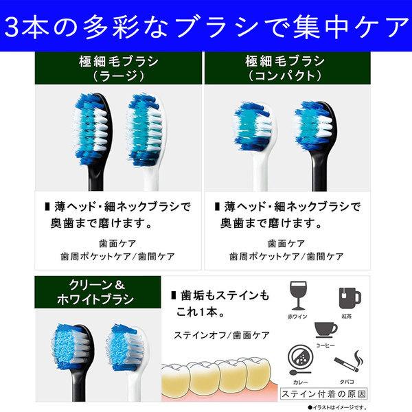 【パナソニック】EW-CDP35-K  音波振動ハブラシ ドルツ 黒