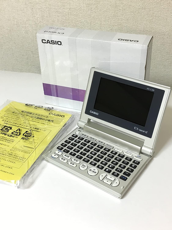 【カシオ計算機】カシオ 電子辞書 GD(ゴールド)