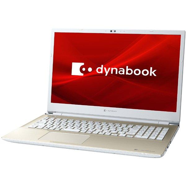 【Dynabook】P1T6RZEG 16.1型/メモリ 8GB/SSD 256GB/サテンゴールド