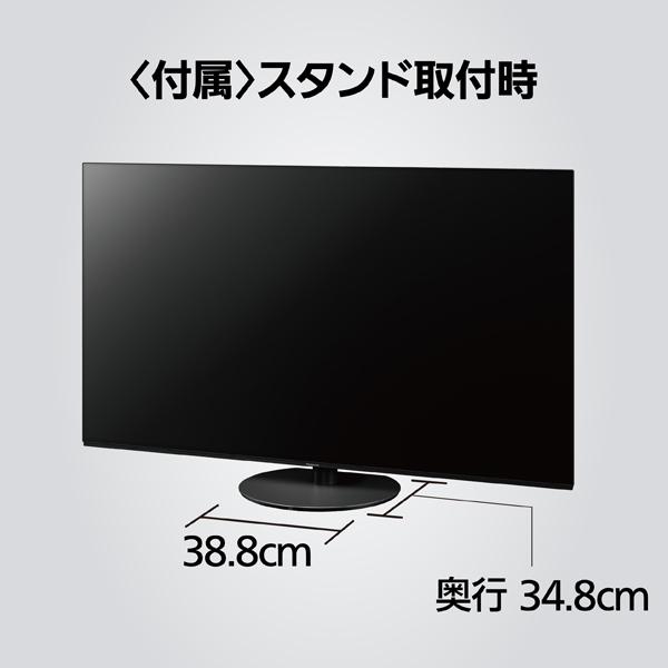 【標準設置対応付】パナソニック TH-55JZ1000 ビエラ 55V型 4K有機ELテレビ 4Kダブルチューナー内蔵