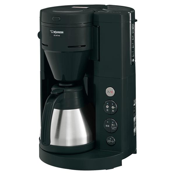 【象印】EC-RT40-BA [全自動コーヒーメーカー]