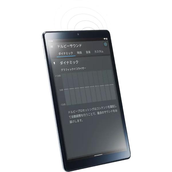 【NEC】PC-T0855CAS LAVIE Tab 8型/メモリ 3GB/32GB/Android 11/シルバー