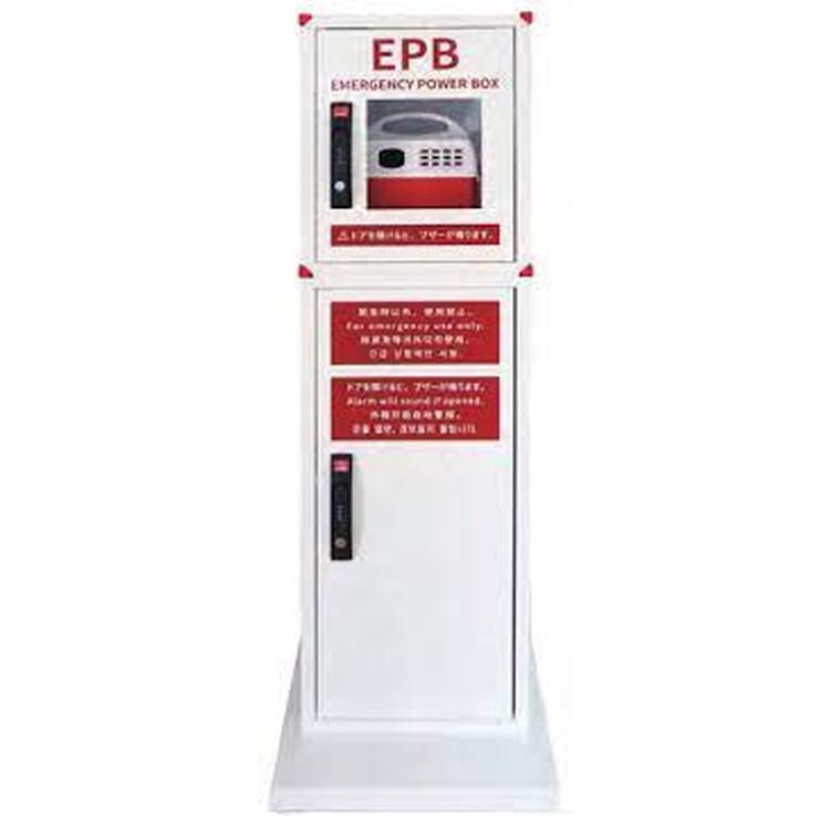 防災タワー EPB収納ボックスセット PR-EPB-1415W/R